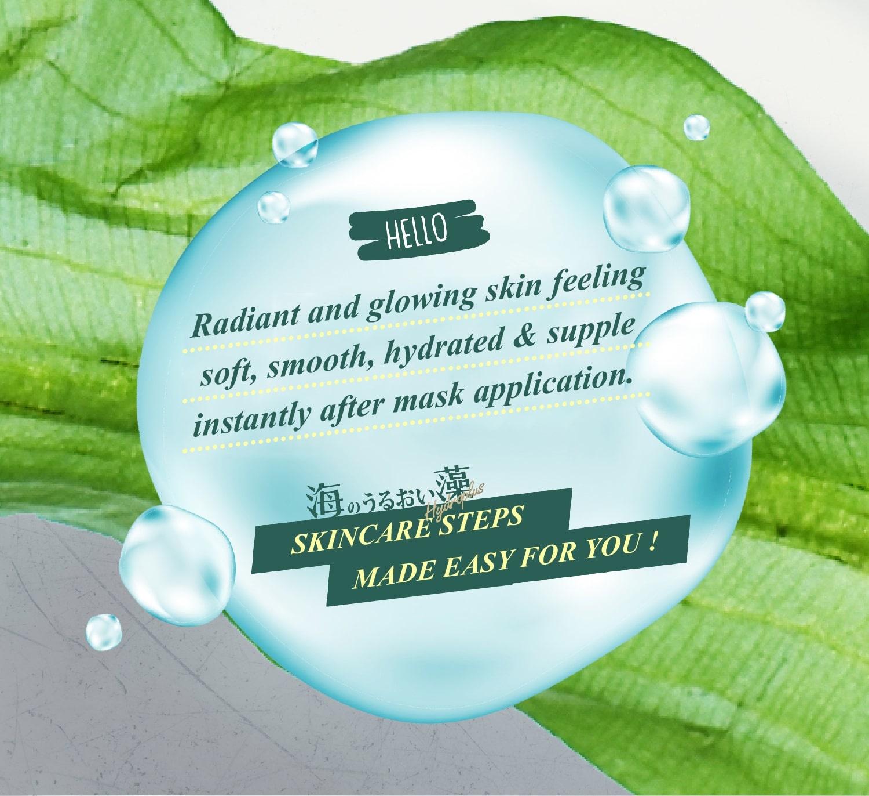 Algae Hydroplus Brightening Cream Mask-7