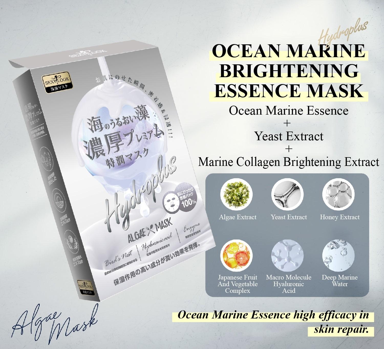 Algae Hydroplus Brightening Cream Mask-4