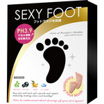SEXYLOOK Whitening and Exfoliating Black Foot Mask