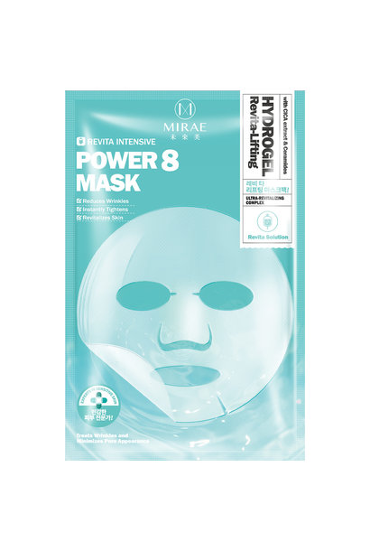 Power 8 Revita-Lifting Hydrogel Mask