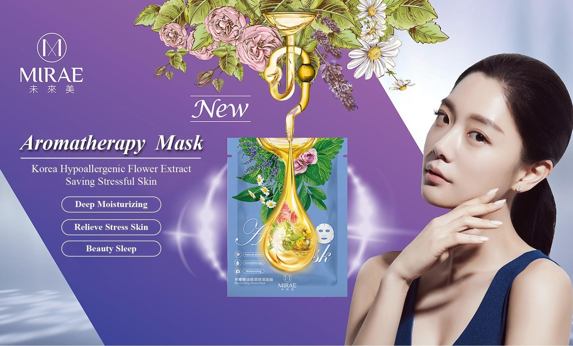 Aromatherapy Whitening Mask-2