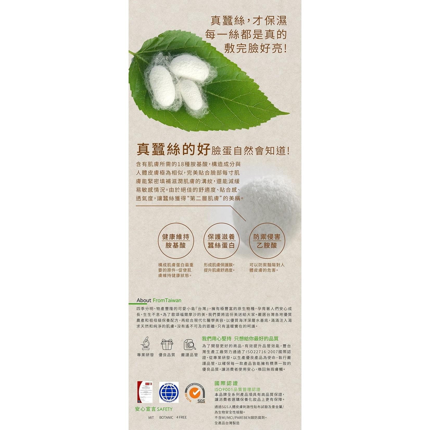 LOVEMORE Hydrosol Whitening Sheet Mask