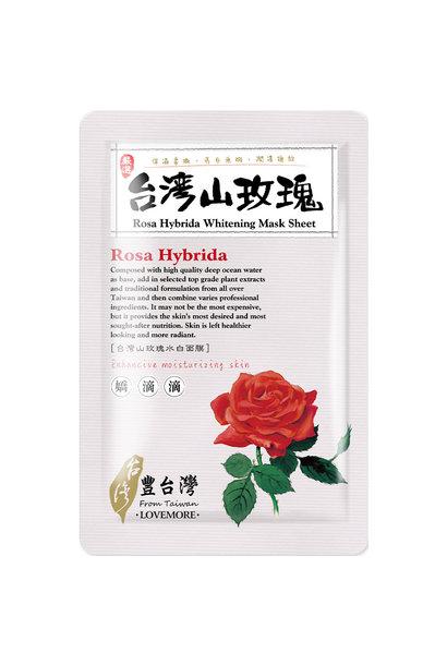 Rosa Hybrida Whitening Mask Sheet