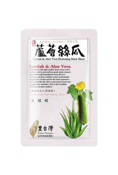 Loofah & Aloe Vera Hydrating Mask Sheet
