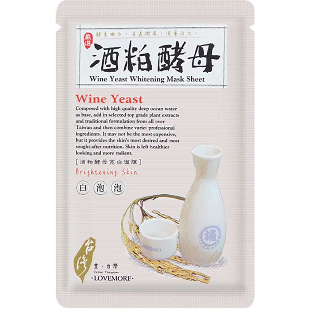 Wine Yeast Whitening Mask Sheet-1