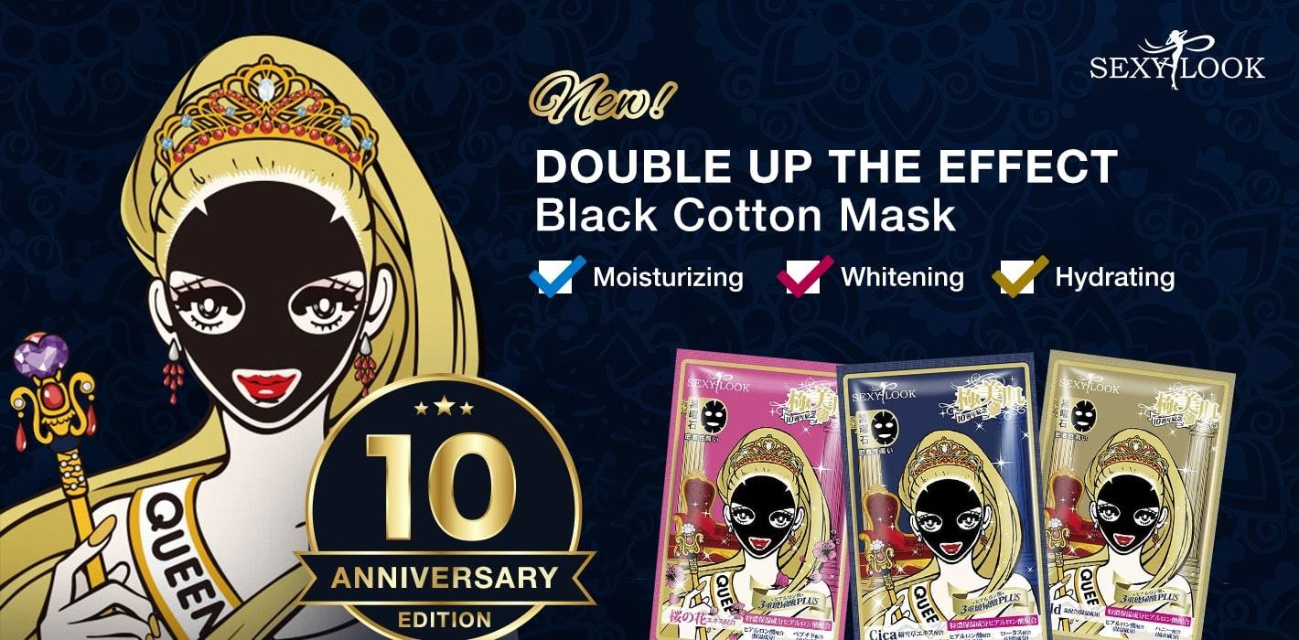 Extreme Whitening Black Mask-2