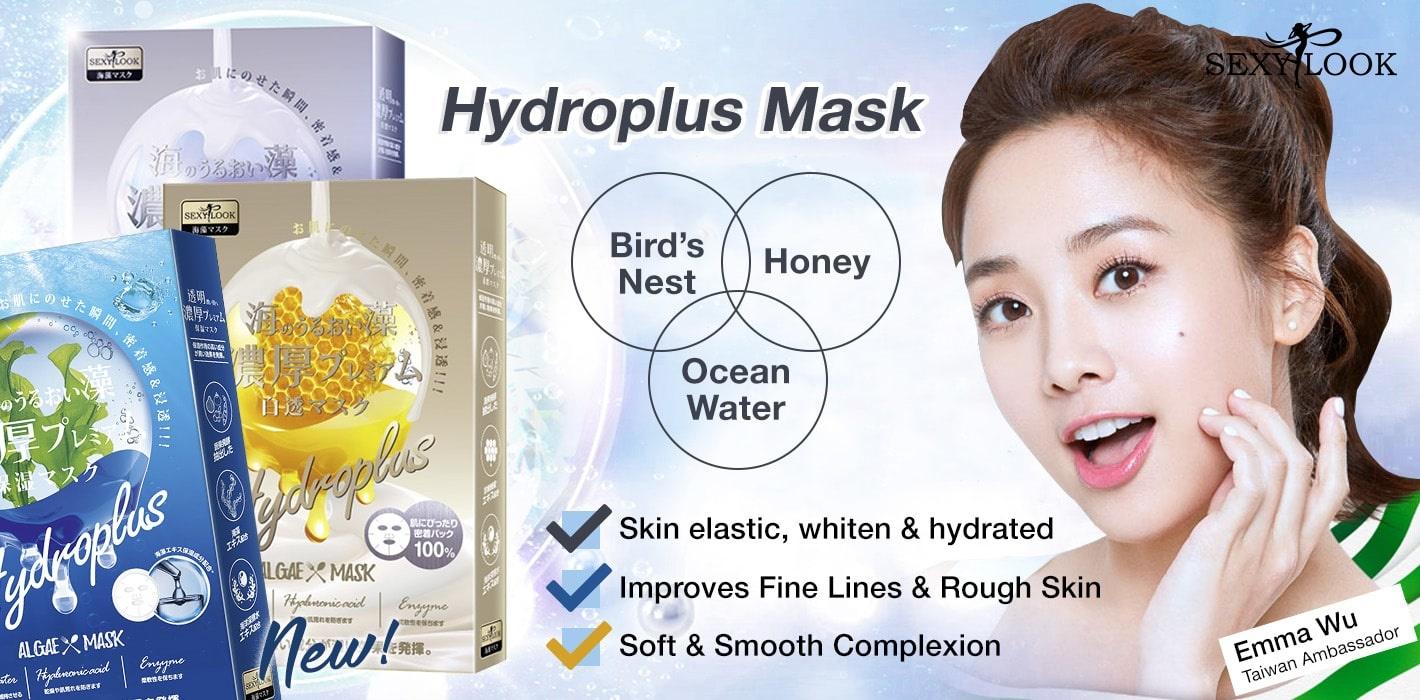 Algae Hydroplus Brightening Cream Mask-2