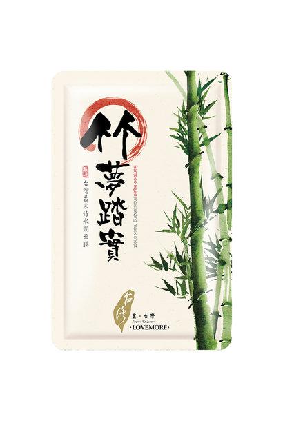 Bamboo Liquid Moisturizing Mask Sheet