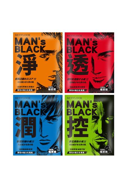 Enzyme Man's Black Mask Trial Mix (4 pcs)