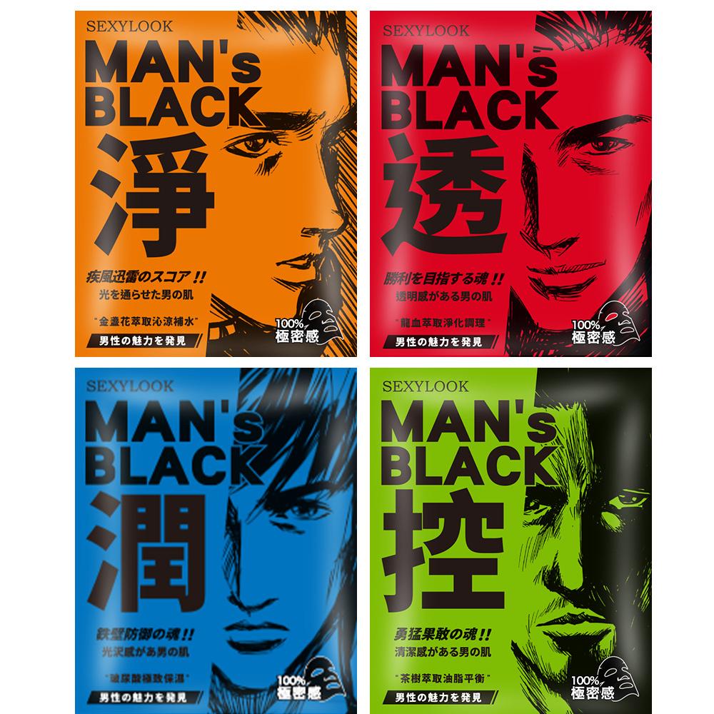 Enzyme Man's Black Mask Trial Mix (4 pcs)-1