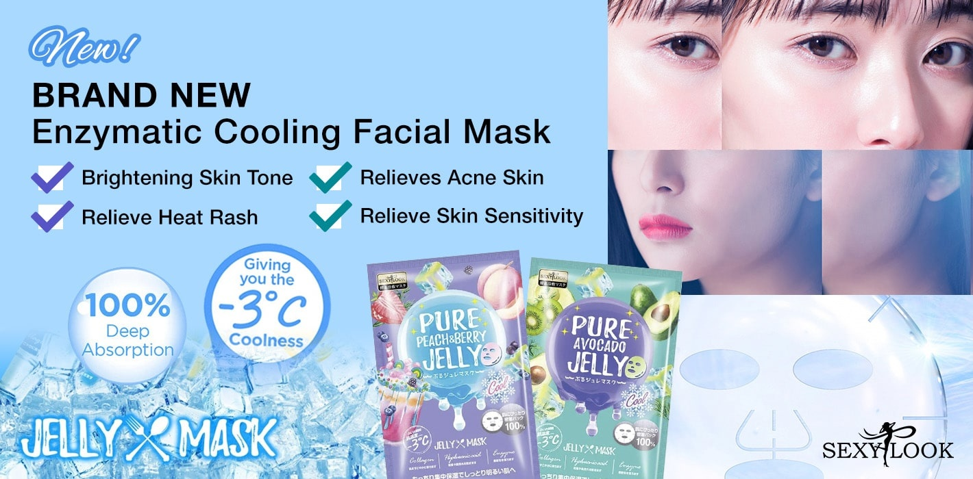 Pure Cool Jelly Mask Trial Mix (3 pcs)-2