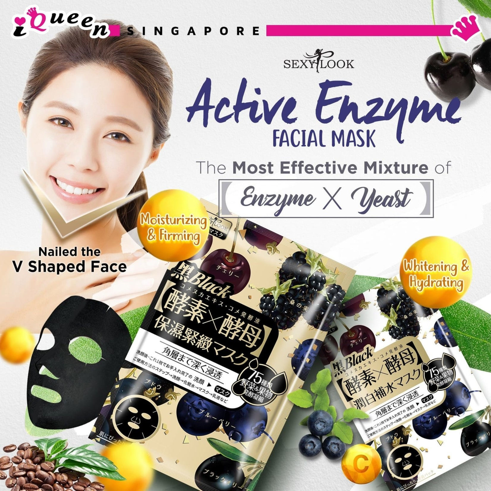 SEXYLOOK Enzyme X Yeast Facial Mask Probierset (5 Stk)