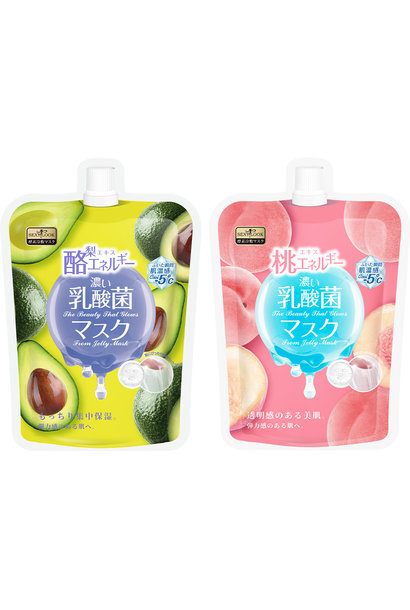 Cooling Cool Jelly Mask Trial Mix (2 pcs)