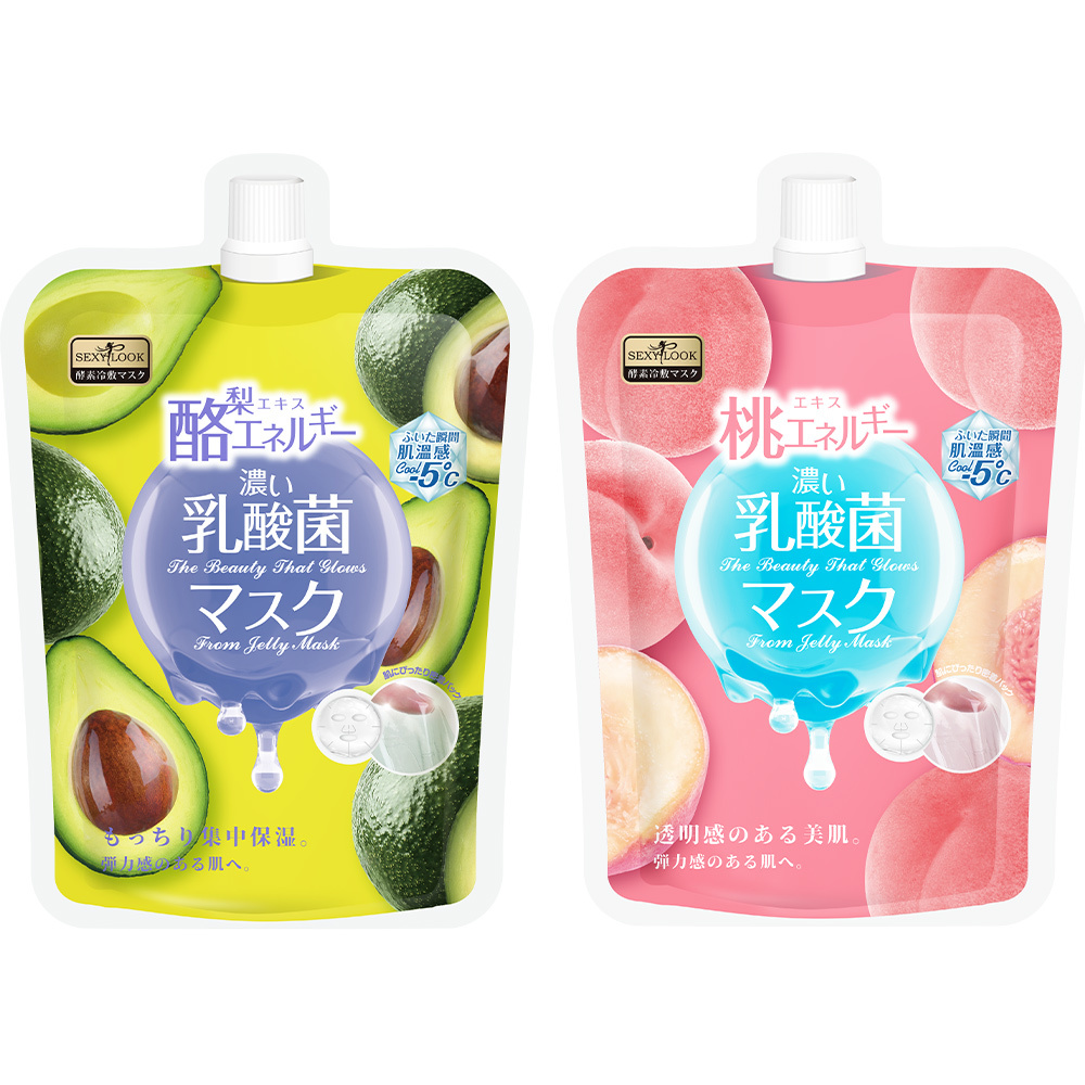 Cooling Cool Jelly Mask Trial Mix (2 pcs)-1