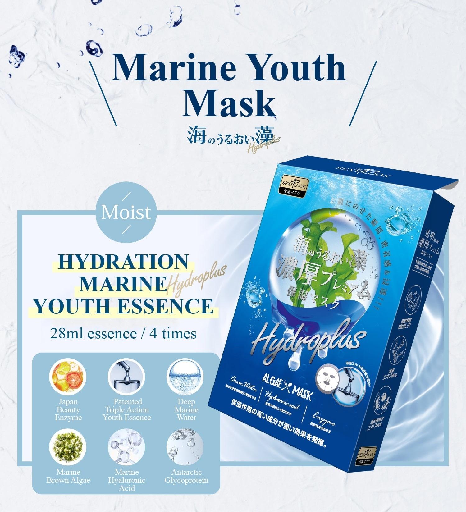 Algae Hydroplus Mask Probierset (5 Stk)-6