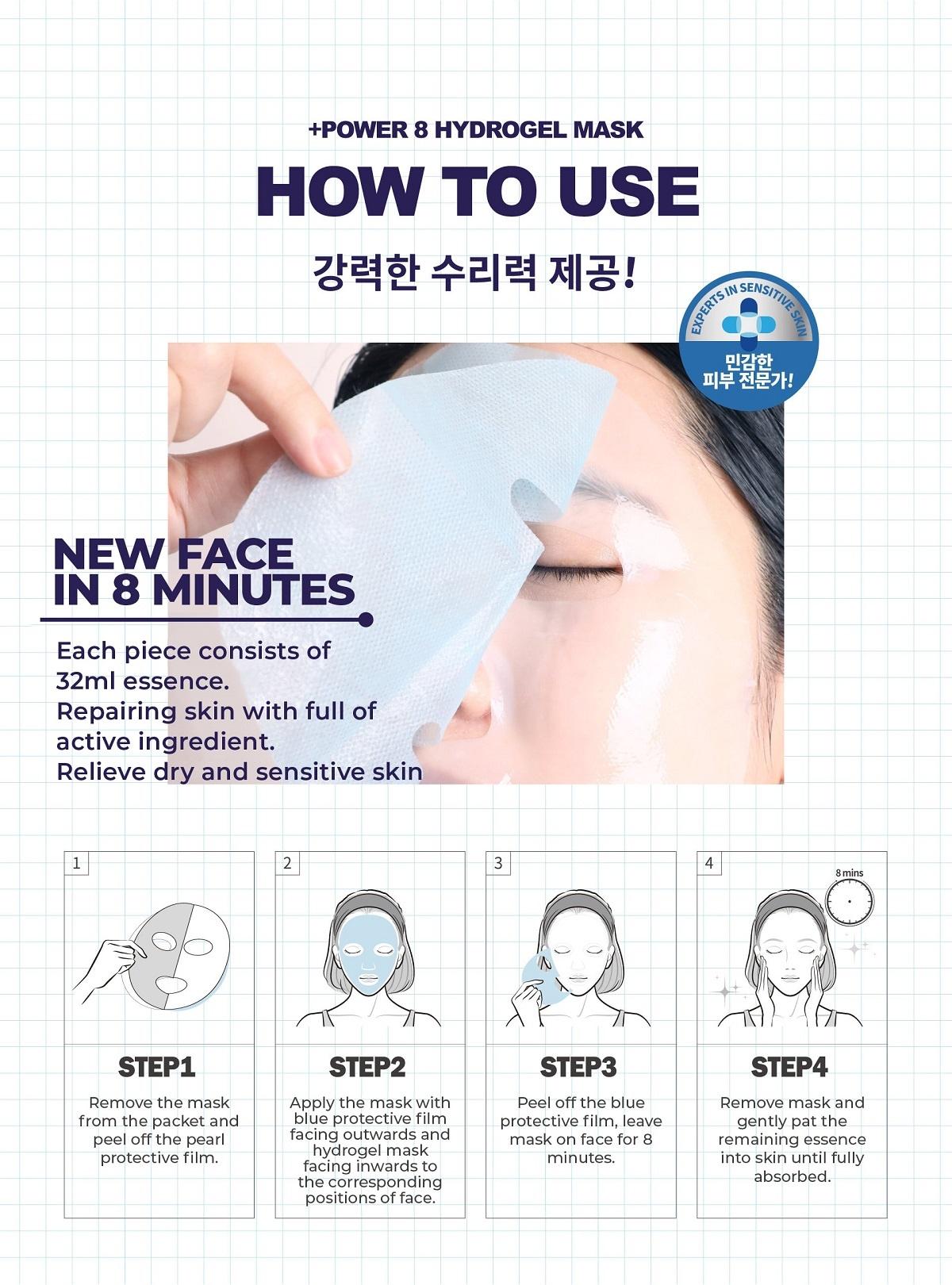Power 8 Hydrogel Mask Trial Mix (3 pcs)-10