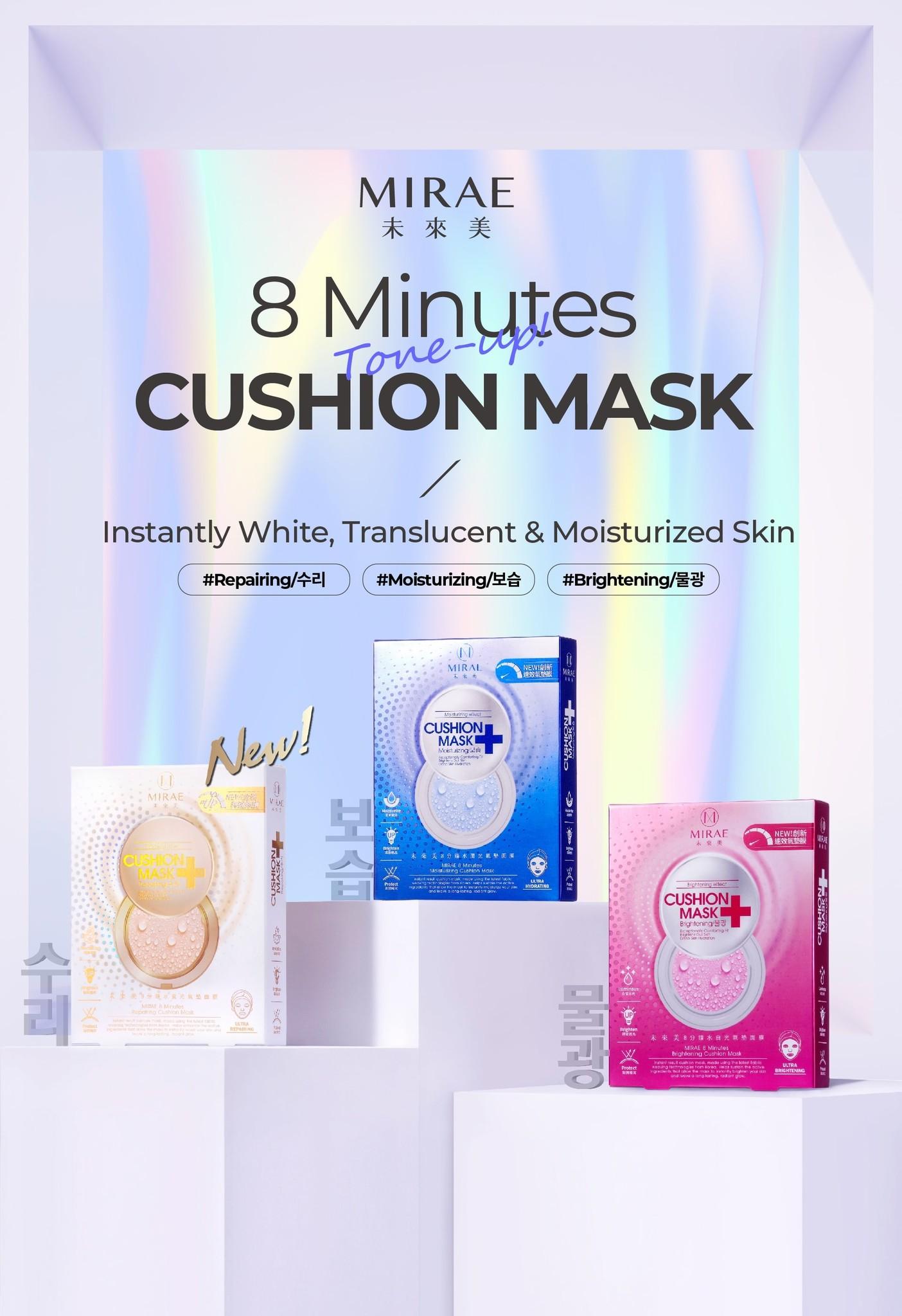 8 Minutes Cushion Mask Trial Mix (3 pcs)-3
