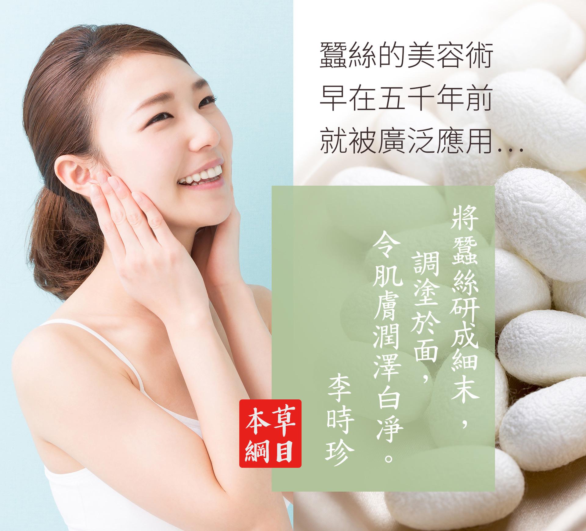From Taiwan Sheet Mask Trial Mix (5 pcs)-3