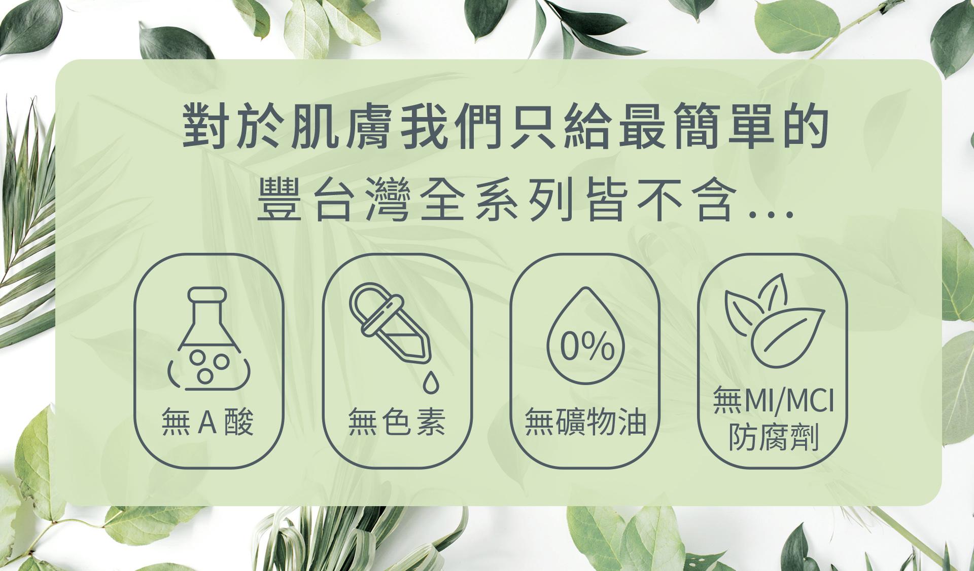 From Taiwan Sheet Mask Trial Mix (5 pcs)-5