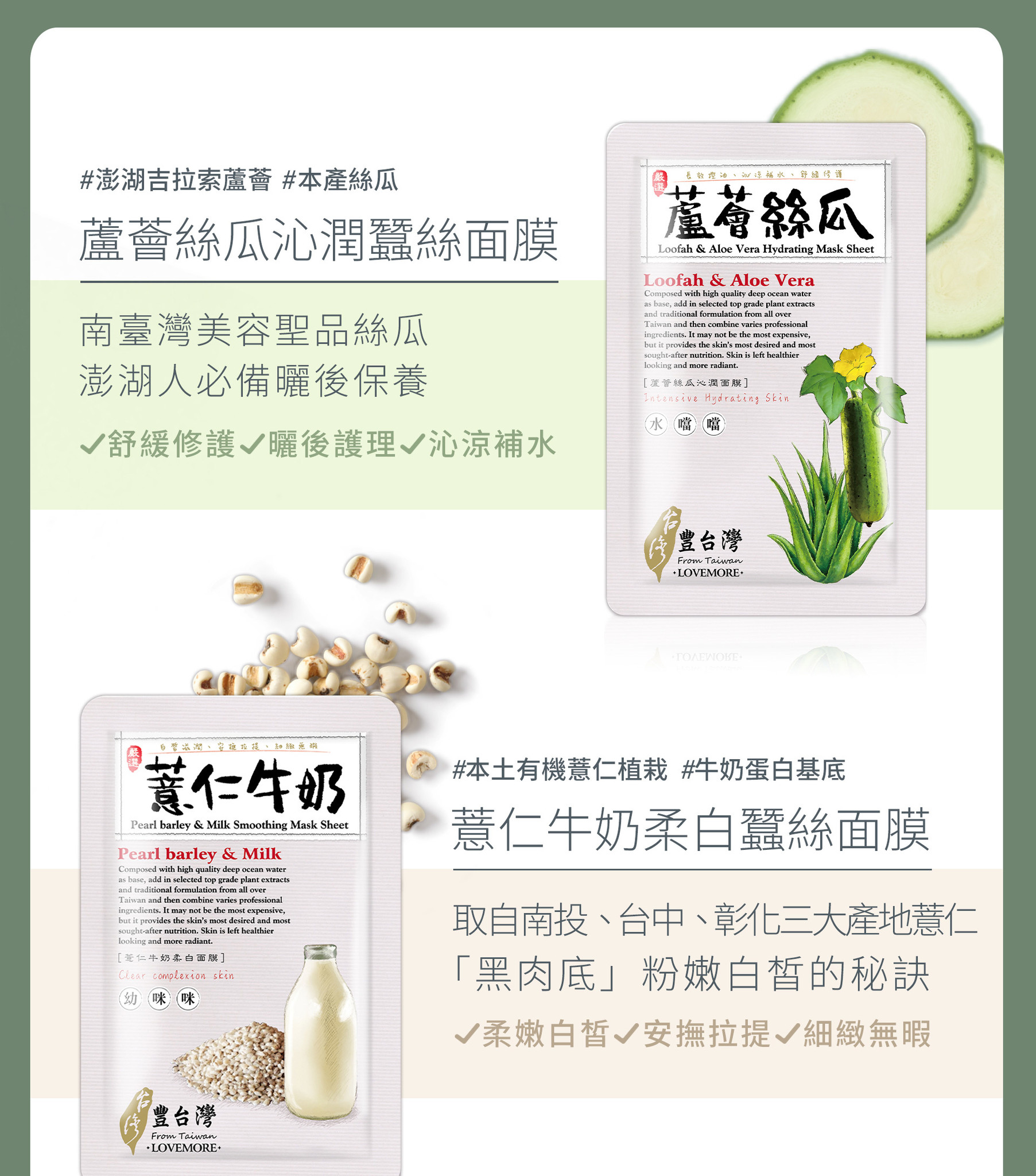 From Taiwan Sheet Mask Trial Mix (5 pcs)-6