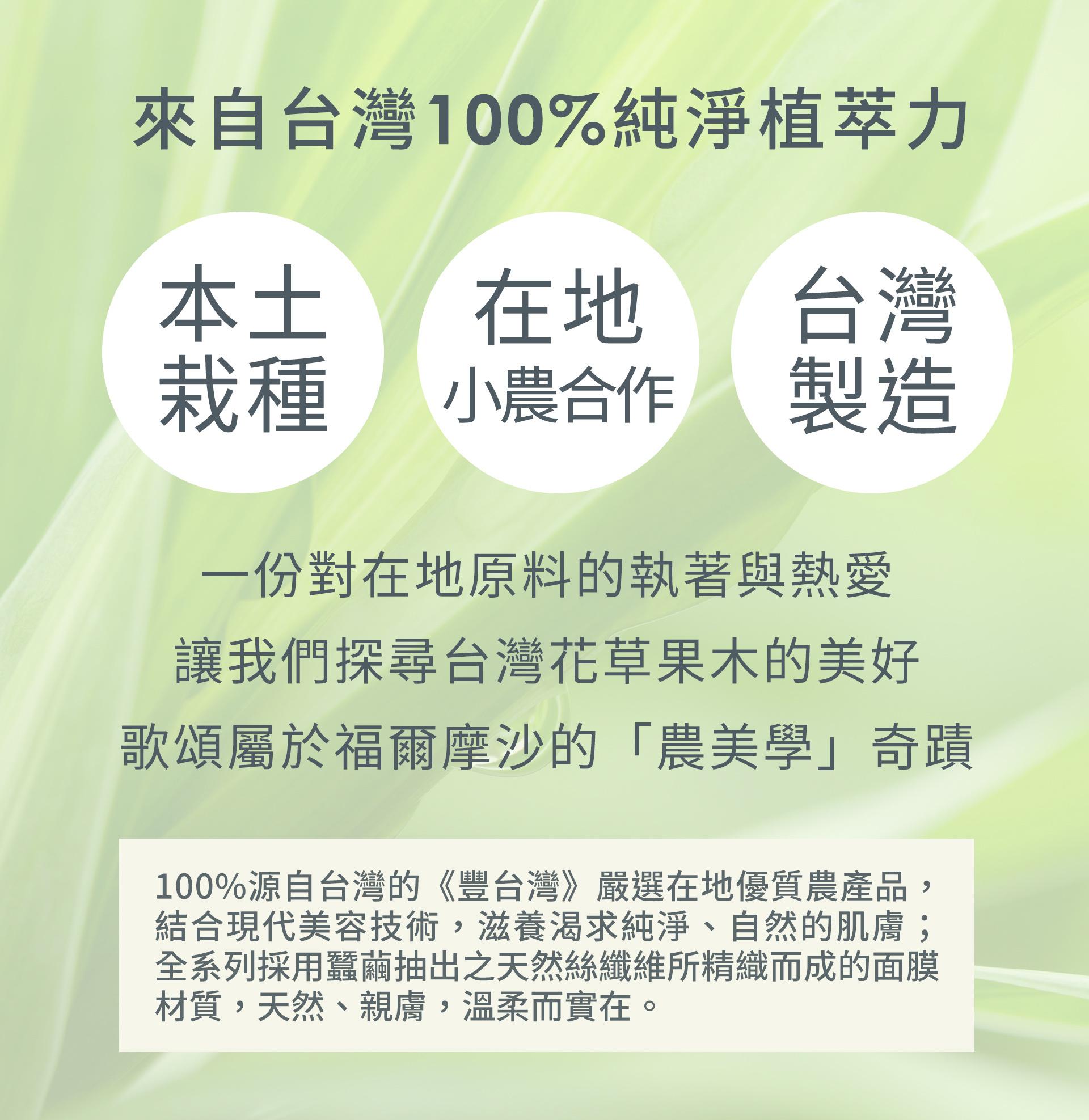 From Taiwan Sheet Mask Trial Mix (5 pcs)-10