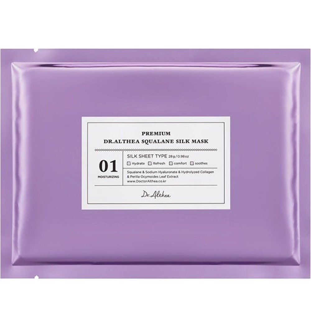 Premium Silk Tuchmasken Probierset (3 Stk)-2