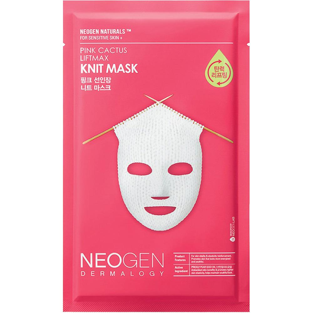 Pink Cactus Liftmax Knit Mask-1