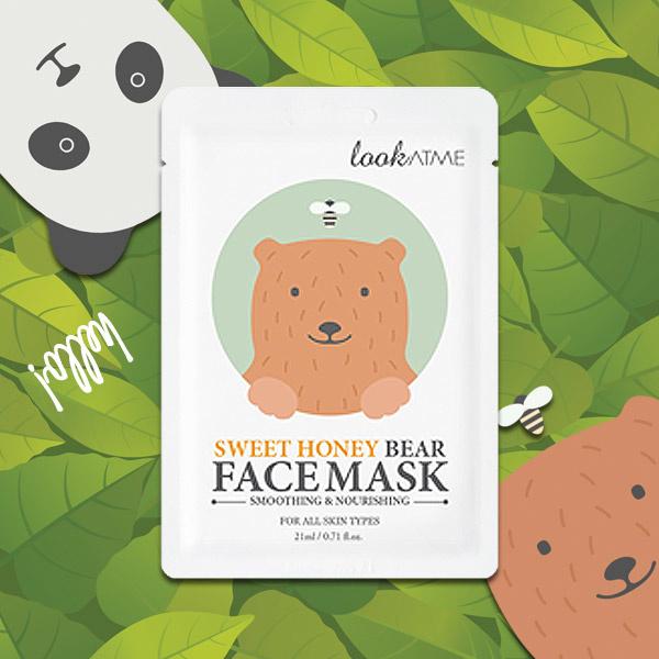 Face Mask Trial Mix (4 pcs)-4