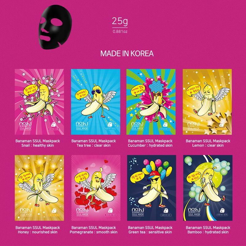 Banana SSUL Sheet Mask Trial Mix (8 pcs)-2