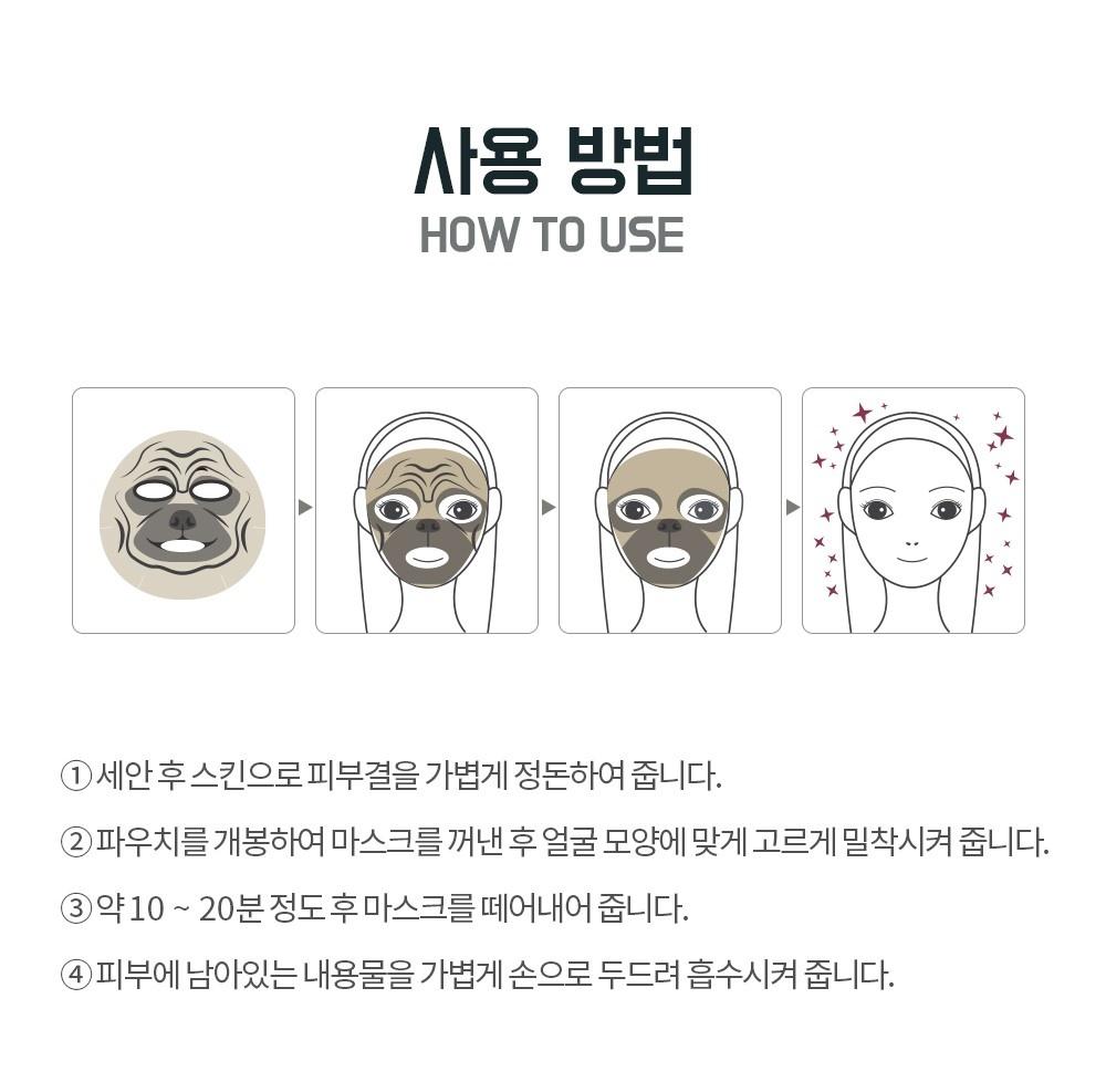 Baby Pet Magic Mask Sheet Trial Mix (3 pcs)-6