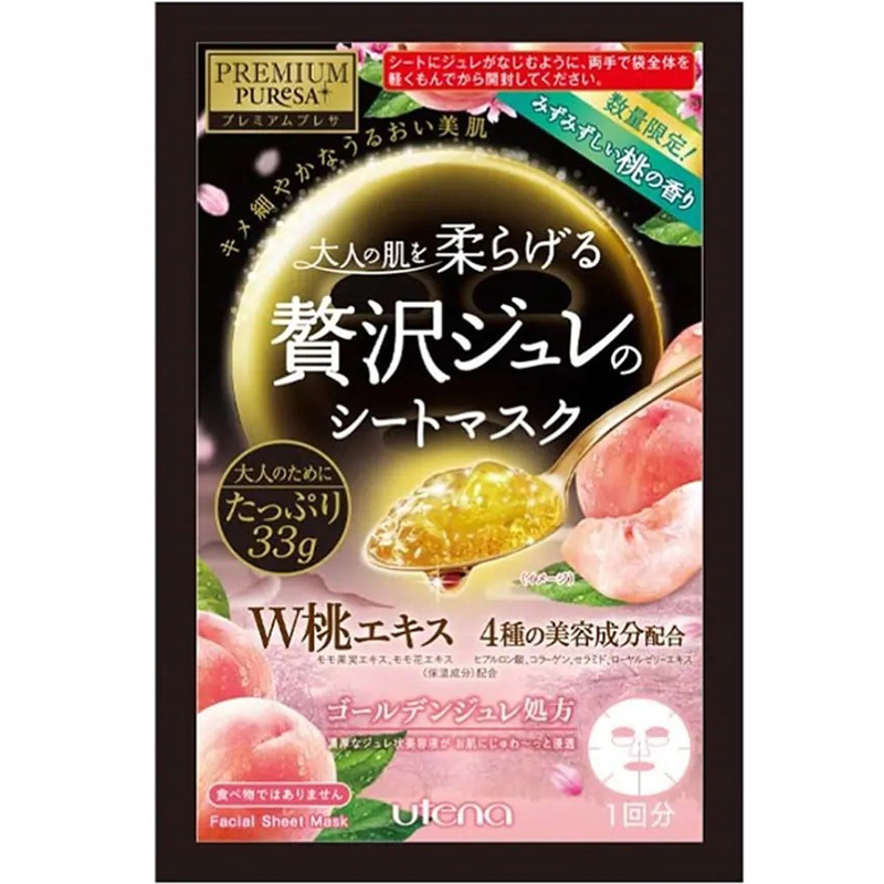 Premium Puresa Golden Jelly Mask Peach-1