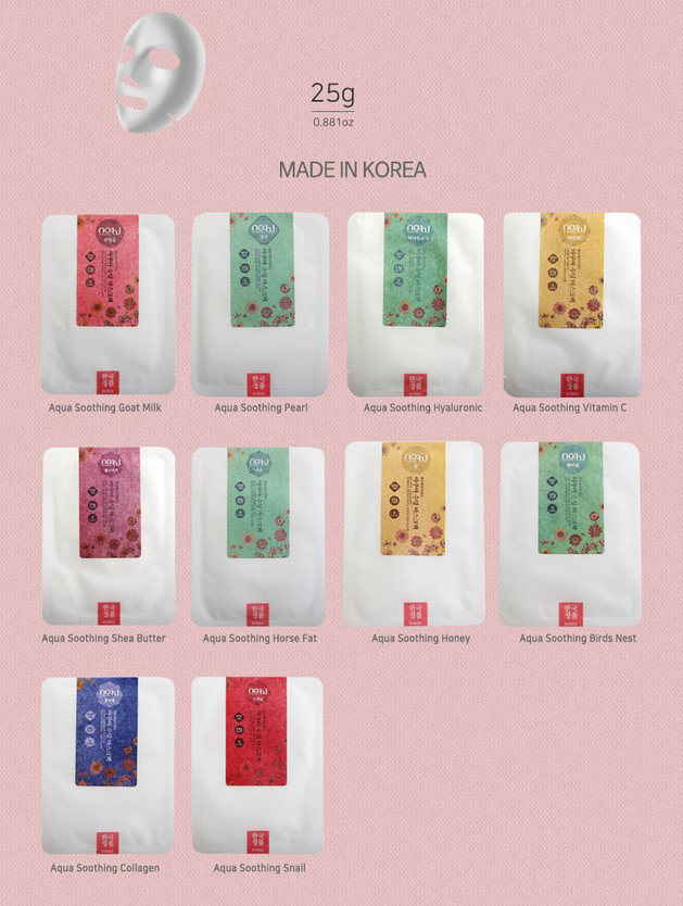 Aqua Soothing Sheet Mask Trial Mix (7 pcs)-2