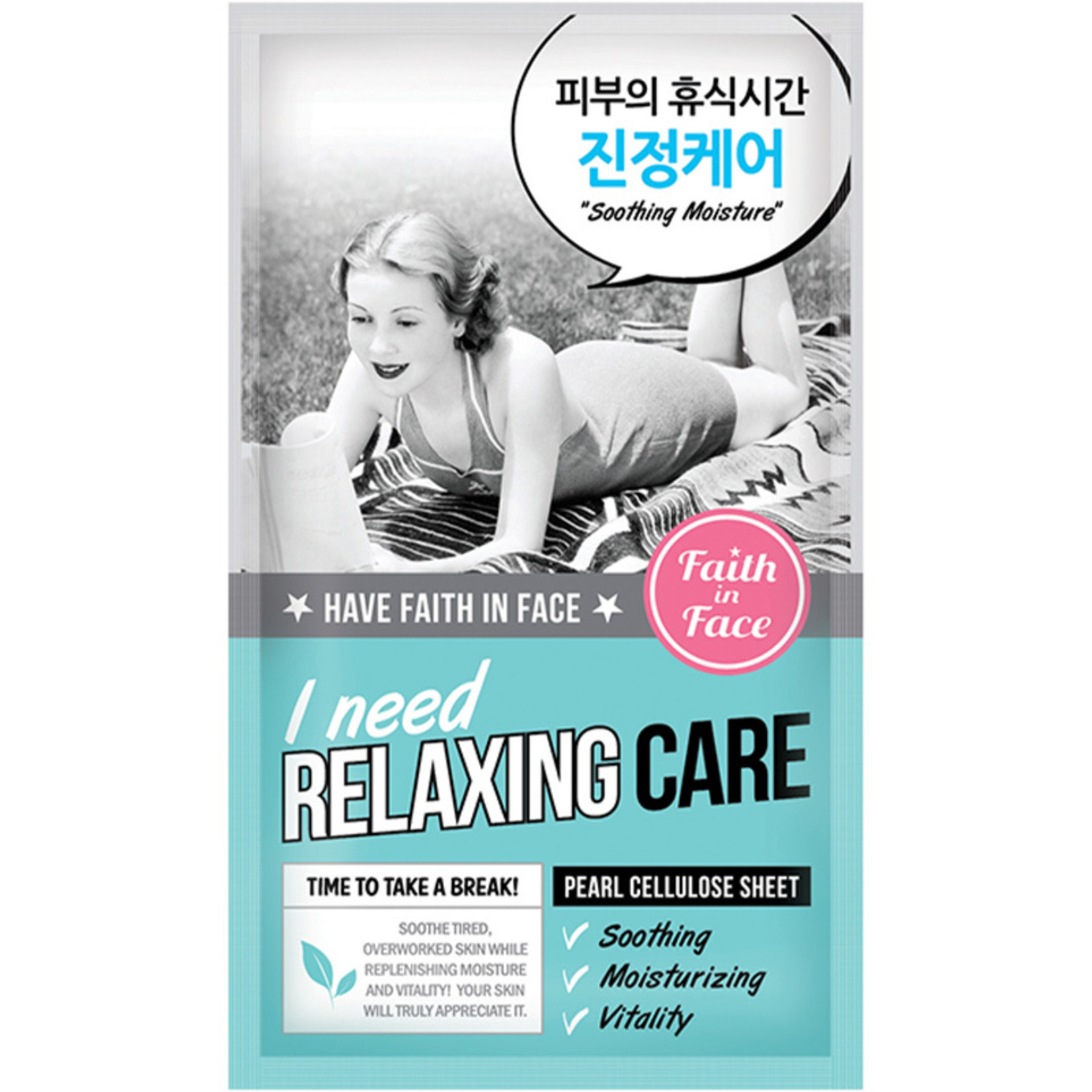 Faith in Face I Need Relaxing Care Mask