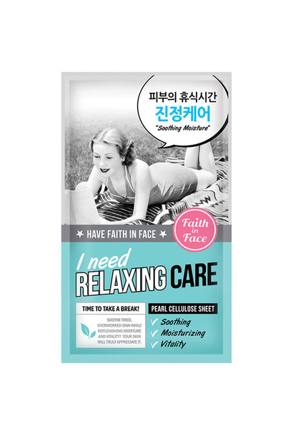 I Need Relaxing Care Mask