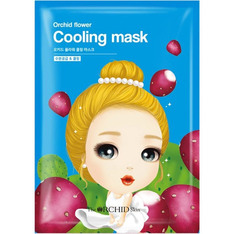 Orchid Flower Cooling Mask-1