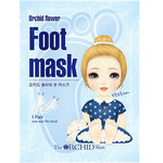 The ORCHID Skin Orchid Flower Foot Mask