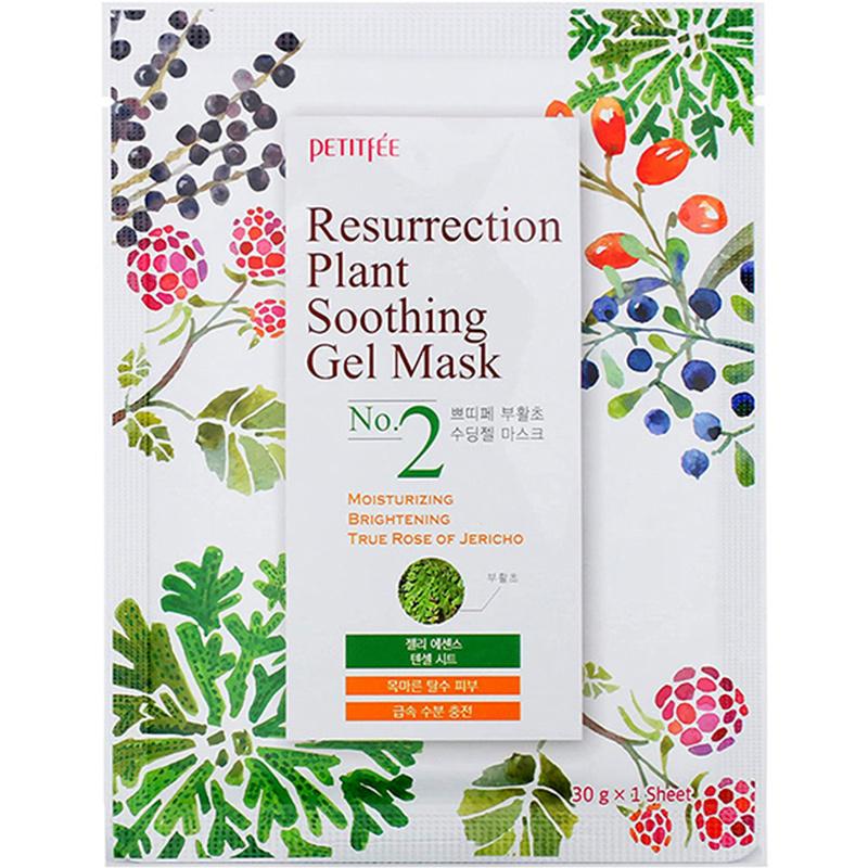 Resurrection Plant Soothing Gel Mask-1