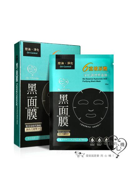 Six Essence Hyaluronic Acid Purifying Black Mask (5 Stk)
