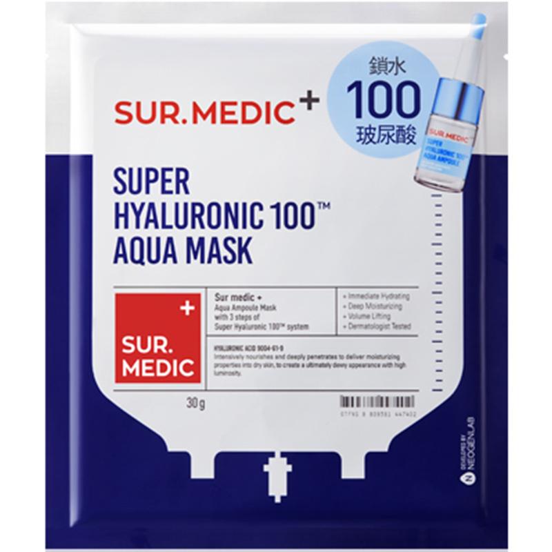 Surmedic Super Hyaluronic 100 Aqua Mask-1