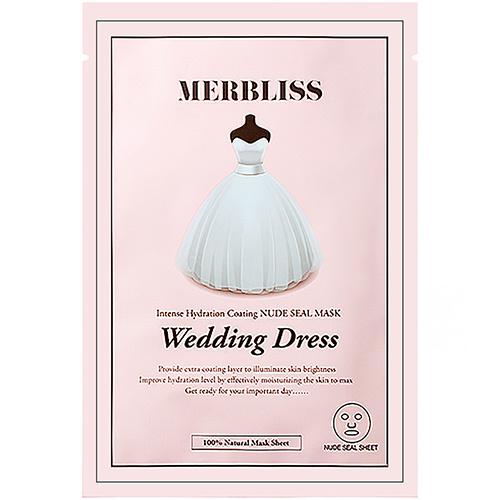 Wedding Dress Intense Hydration Coating Nude Seal Mask-1