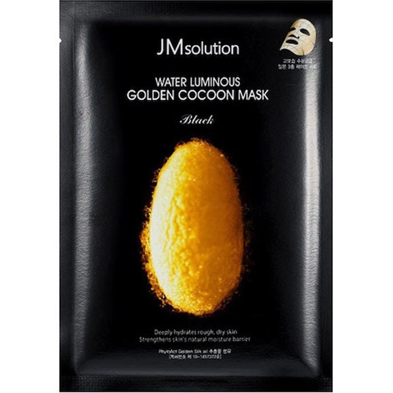 Water Luminous Golden Cocoon Mask Black-1