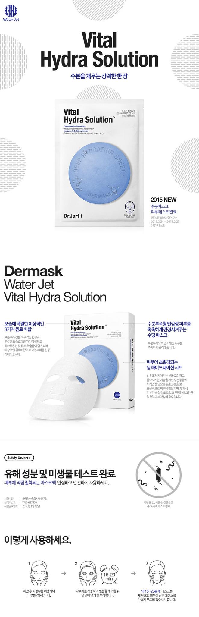 Dermask Water Jet Vital Hydra Solution-2
