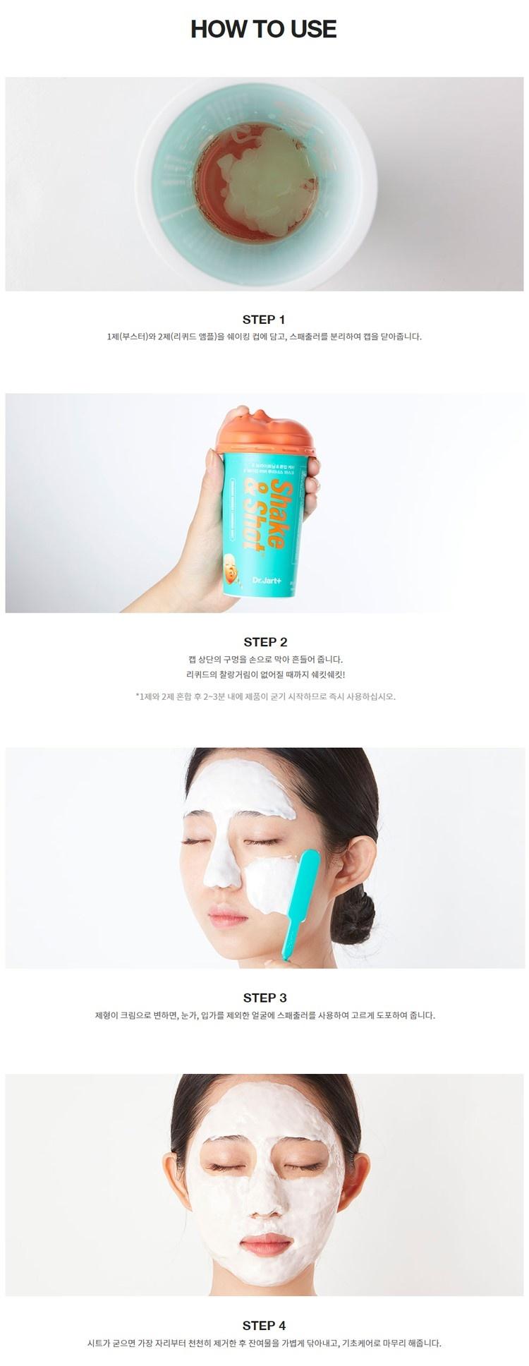 Shake&Shot - Rubber Luminous Mask-5