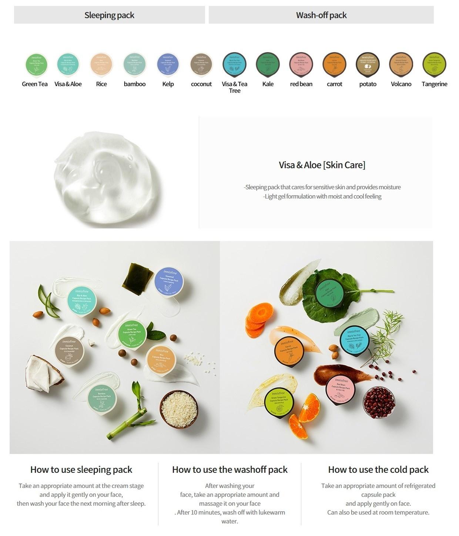 Capsule Recipe Wash-Off Maske Bija & Teebaum (Beruhigend)-3