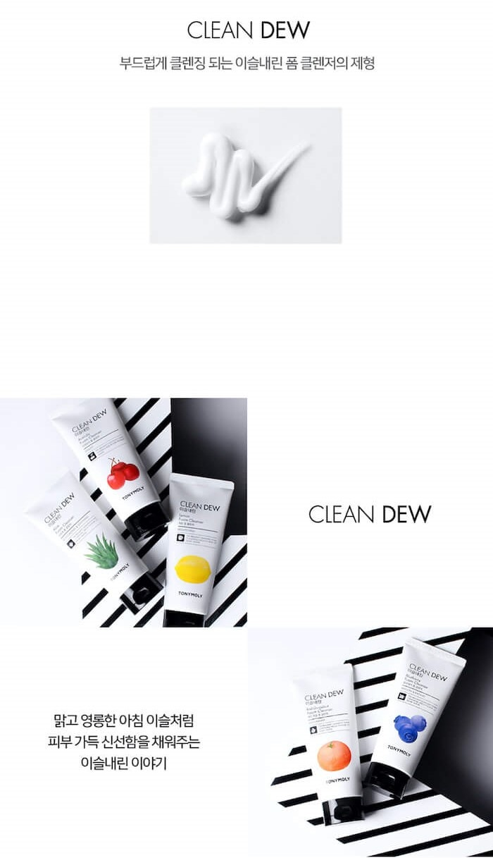 Clean Dew Blueberry Foam Cleanser-5
