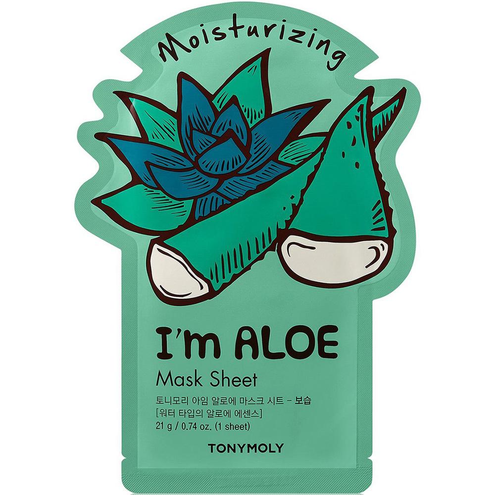 I`m REAL Aloe Mask Sheet Moisturizing-1