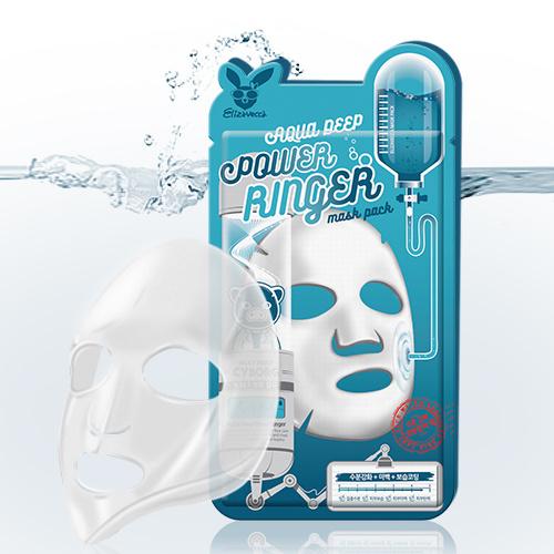 Aqua Deep Power Ringer Mask-1