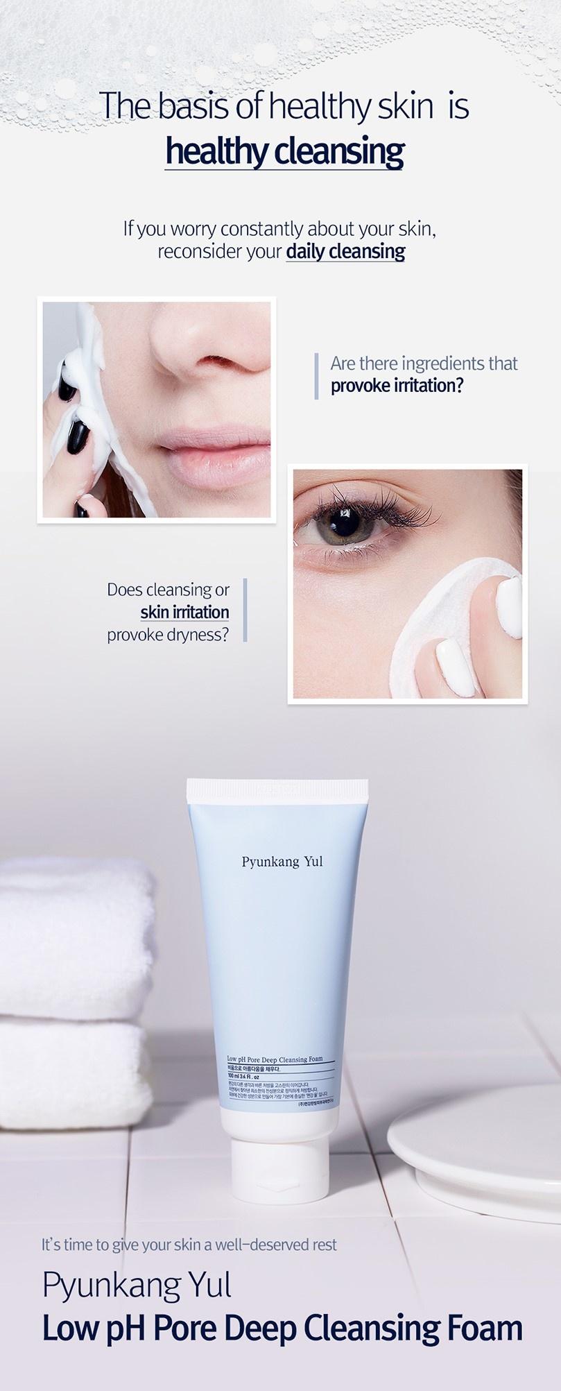 Low pH Pore Deep Cleansing Foam 40ml-4