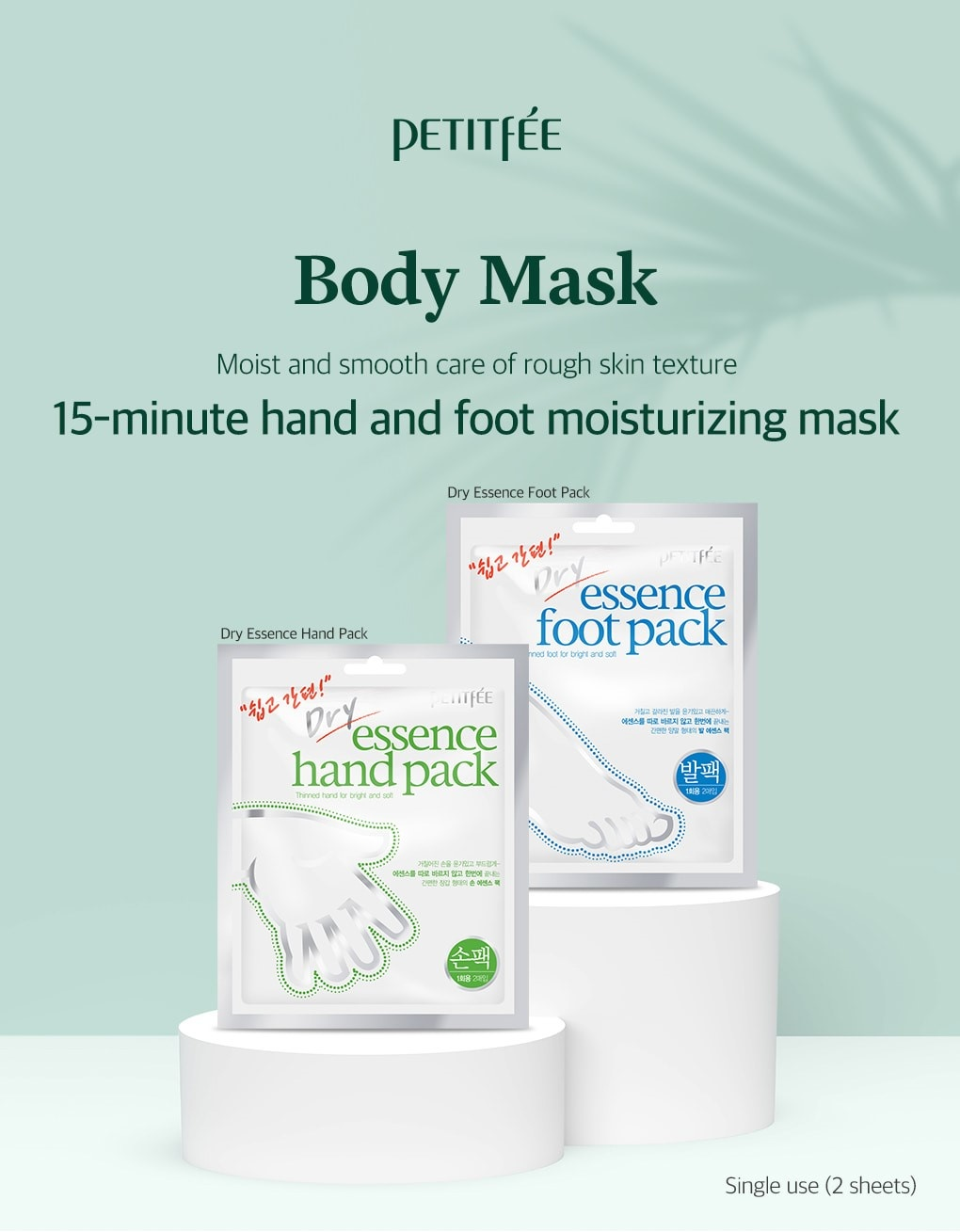 Dry Essence Foot Pack-2