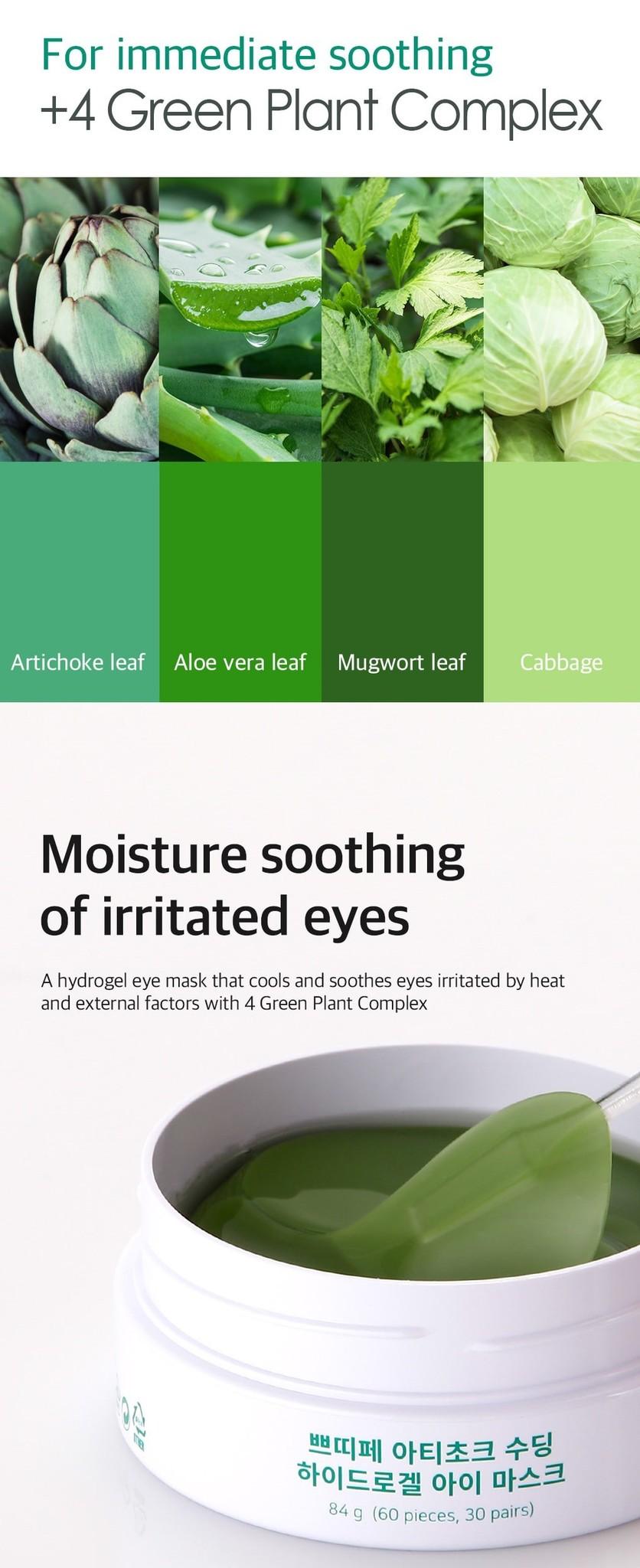 Artichoke Soothing Hydrogel Eye Patch-5